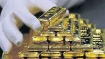 Altın tahviline yatırımcı hücumu