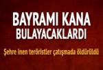 Erzincan'da PKK'lı teröristler askeri konvoy geçişi esnasında patlayıcıyı infilak ettirdi