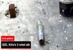 Kilis'e 3 roket atıldı